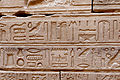 Reliefs in Edfu Temple 0179 d4.jpg