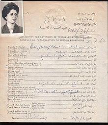 Permesso di soggiorno wikipedia for Permesso di soggiorno schengen