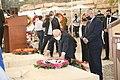 Reuven Rivlin at the State Memorial Ceremony in memory of the late David Ben-Gurion, November 2020 (GPOABG 6696).jpg