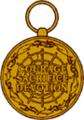 Reverse-Antarctica Service Medal.png