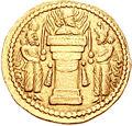 Reverso moneda Ormuz II.jpg