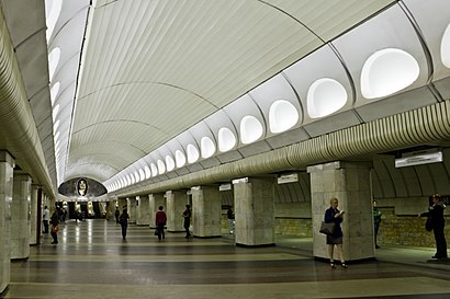 How to get to Римская with public transit - About the place