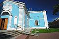 Rollaramp St.Petersburg.jpg
