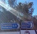 Romanos Messenia 05.jpg