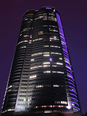 2003 in Japan - Mori Tower, the centerpiece of Roppongi Hills, opened in April.