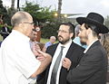 Rosh Hashanna reception at the CMR (21125873992).jpg