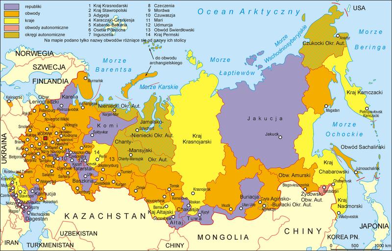 File:Rosja-mapa administracyjna (2008).png