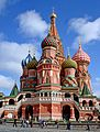 RussiaB 2899 - Bye Red Square (4161161823).jpg