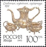 Russia stamp 1993 № 92.jpg