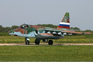 Russian Air Force Sukhoi Su-25 Lipetsk Ryabtsev.jpg