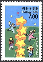 Russian stamp no 585.jpg