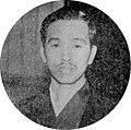 Ryukichi Sekiya.jpg