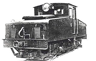 South African Class ES1