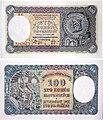 SK 100 korun slovenskych 1940.jpg
