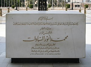 Assassination of Anwar Sadat - A marker at the Unknown Soldier Memorial, where Sadat was buried.