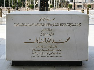 Assassination of Anwar Sadat - A marker at the Unknown Soldier Memorial, where Sadat was buried