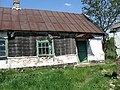 Sadove, Donetsk Oblast, Ukraine, 87023 - panoramio (2).jpg