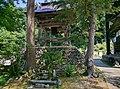 Saifukuji Temple.jpg