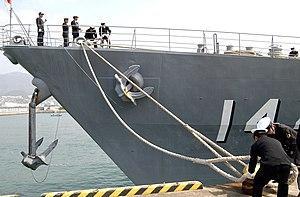 Sailors moor JS Kurama, -16 Mar. 2002 f.jpg
