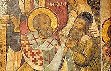 Saint Nicholas - Wikipedia