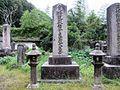 Sakai Tadayuki's Grave in Obama.jpg