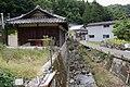 Sakaidani ,Iwade, Wakayama-02.jpg