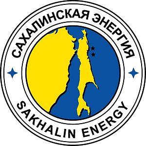 Sakhalin Energy - Image: Sakhalin Energy Logo 24062008