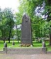 Saksalaisten hauta, Hyvinkää.jpg