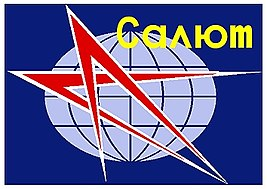 Salyut program insignia.jpg