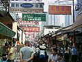 San Hong Street (7).jpg