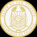 San Vicente Seal.png