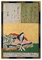 Sanjūrokkasen-gaku - 36 - Kanō Yasunobu - Nakatsukasa.jpg
