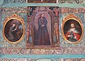 Santa Fe, NM USA - Altar (1798) of the Chapel of San Miguel - panoramio (2).jpg