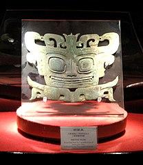 Sanxingdui Oct 2007 556