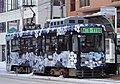 Sapporo streetcar 3303 SNOWMIKU2012.jpg