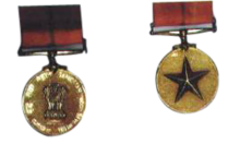 Sarvottam-yuddh-seva-medal.png