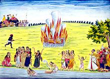 Sati Pratha Pictures