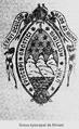 Sceau épiscopal de Doinel.png
