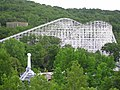 Screamin Eagle, Six Flags St. Louis 2.jpg