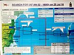 Search map for the missing IAF Antonov An-32 - 25 July 2016.jpg