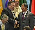 Secretary Michael R. Pompeo speaks with his DPRK counterpart FM Ri Yong Ho (43122008644) (cropped).jpg