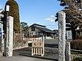 Seitai-ji (Saitama).JPG