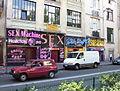 Sex Machine, Pigalle, Paris 15 August 2006.jpg