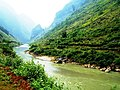 SgMien @CanTy-HaGiang.jpg