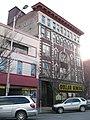 Shamokin, Pennsylvania (4143369983).jpg