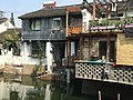 Shanghai Qingpu - Zhujiajiao IMG 8168 Caohe canal.jpg
