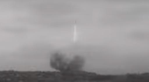 Shavit 2 launch