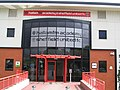 Sheffield United training ground - geograph.org.uk - 763367.jpg