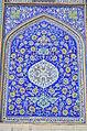 Sheikh Lotfollah Mosque Isfahan Aarash (3).jpg