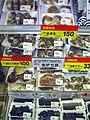 Shellfish selection at grocery store in rural Japan in 2000.jpg